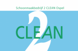 2Clean Ospel - Sponsor van EPO Tour d'Oospel